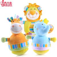萌味 不倒翁 儿童玩具河马婴儿玩具6-12个月公仔玩具男孩女孩宝宝玩具儿童礼品儿童生日礼物