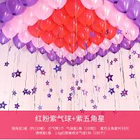 结婚气球套装婚房装饰布置生日派对婚礼创意浪漫珠光气球婚庆用品