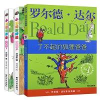 5年级-新课标小学英语快乐阅读天天练 9787513803     216