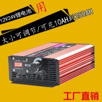 14.6磷酸铁四串29.2V24伏大电流快速12V20A25安三元锂电池充电器