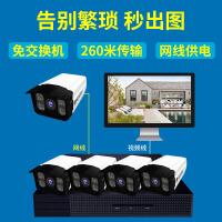 支持*】4路8路POE录像机监控器设备套装1080P高清夜视商用工厂室外摄像头4ao