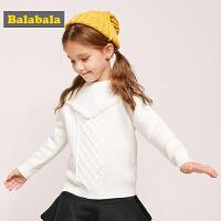 【3折价:59.7】巴拉巴拉女童毛衣套头秋冬新款小童宝宝韩版圆领针织衫女毛衫