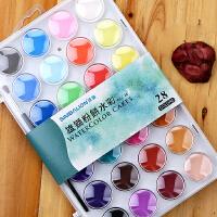 台湾雄狮固体水彩24色28色36色透明水彩颜料学生绘画写生粉饼水彩
