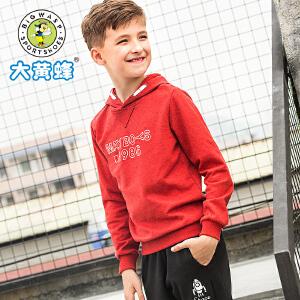 大黄蜂童装 男童连帽T恤2018秋季新款中大童男孩休闲长袖时尚上衣