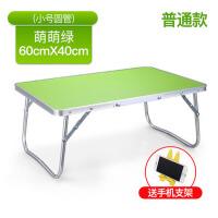笔记本电脑桌小桌子懒人桌学生宿舍学习桌做床上用书桌折叠桌