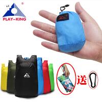 可折叠旅行包双肩包女登山徒步书包运动户外背包男皮肤包轻便携