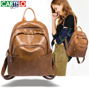 卡帝乐鳄鱼女包韩版百搭大容量软皮学生背包 旅行包