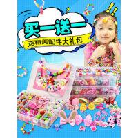 创意编织手链项链穿珠子制作DIY材料包女孩手工串珠儿童益智玩具
