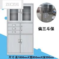 ZUCZUG不锈钢文件柜柜仪器柜中药柜不锈钢更衣柜员工宿舍六门更衣柜 0.6mm