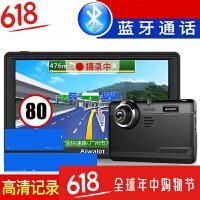 货车汽车载GPS导航7寸行车记录仪电子狗倒车影像一体机SN8608 标配