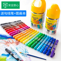 得力水溶性蜡笔24色儿童炫彩棒 旋转油画棒可水洗幼儿园彩色画笔套装