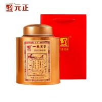 元正一桶天下正山小种红茶特级武夷山茶叶*罐装250g