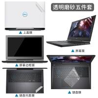 DELL戴尔G7灵越G3游匣7588笔记本电脑贴膜外壳贴纸15.6寸纯色保护