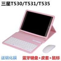 20190903194331220三星Tab4 10.1 sm-T530保护套T531平板电脑外壳T535蓝牙键盘皮套