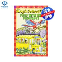 英文原版 神奇校车上有恐龙 L2 The Magic School Bus Flies with the Dinosau