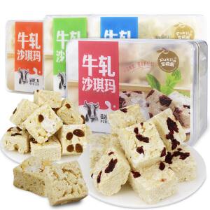 【促销】富崎乐牛轧沙琪玛230g扁桃仁蔓越莓提子味牛轧糖松软传统糕点零食