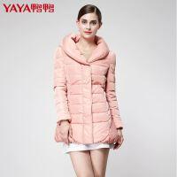 鸭鸭女装冬装新款中长款羽绒服女青果领修身显瘦正品纯色潮B-5426