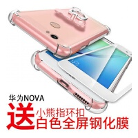 华为nova2手机壳nove2plus保护套2s透明nova4软硅胶nova3e气囊3i防摔青春版4