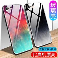 苹果7手机壳套 iphone8保护壳套 苹果iPhone7/8plus硅胶全包防摔钢化玻璃镜面渐变色简约男女款硬壳