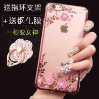 苹果6s手机壳xsmax高档女 iPhone7/8plus透明硅胶xr防摔带钻11pro