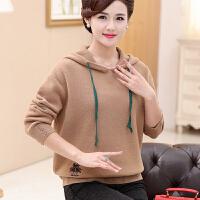 0%纯羊毛衫新款中老年毛衣女打底衫40-50岁中年人妈妈卫衣