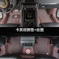 车上生活适用于捷豹F-PACE改装装饰定制双层全包围大包围皮革丝圈脚垫 +丝圈