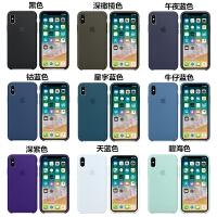 苹果Xs MAX手机壳液态硅胶iphoneXS保护套苹果XR防摔壳case新款潮牌iPhone X手