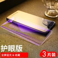 小米红米6钢化膜M1804C3DE全屏Redmi6手机贴模hongmi 6全玻璃hm6高清红米6抗蓝