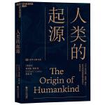 人类的起源 亲身挖掘化石的新鲜刺激,打破知识边界的大师视野,破解1000万年来的人类进化谜题。中国科学院院士金力,清华