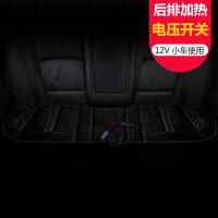 汽车加热坐垫冬季单双座椅车载电加热改装毛绒座垫12V24V制热保暖