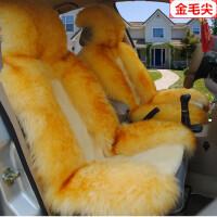 冬季新款紫罗兰纯羊毛坐垫 毛绒车垫皮毛一体 冬天座垫车套座套
