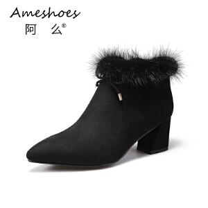 阿么2017真皮秋冬韩版短靴毛鞋保暖雪地靴加中跟尖头粗跟毛毛鞋