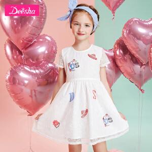 【99元3件专区】笛莎童装女童夏季新款连衣裙轻薄蕾丝面料印花裙子
