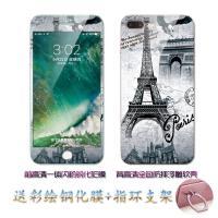 【包邮】iphone7plus手机壳6s苹果6plus硅胶套指环支架软壳iphone7手机壳苹果6s手机5.5寸Plu
