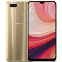 【当当自营】OPPO A7 全网通4GB+64GB 琥珀金 移动联通电信4G手机
