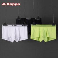 Kappa/卡帕(3条装组合)男士内裤莫代尔60S高织一片式舒适透气平角裤KP8K03A
