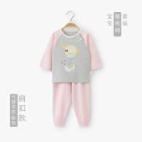 婴儿秋衣秋裤套装0-1岁23男女宝宝秋冬睡衣幼儿打底保暖内衣