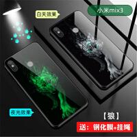 小米mix3手机壳 小米MIX3保护壳 小米MIX3夜光钢化玻璃镜面硅胶软边全包防摔外壳保护套