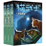 猫武士六部曲暗影幻象(全三册)