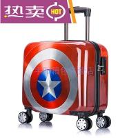 时尚美国队长印图行李箱女拉杆箱男24寸旅行箱万向轮儿童学生20寸登机箱卡通皮箱 16 寸
