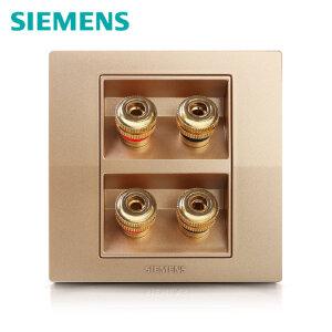 西门子开关开关面板西门子悦动系列香槟金色四接线柱音响插座