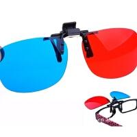 3d眼镜夹片电脑电视通用手机暴风影音 红蓝三D眼睛