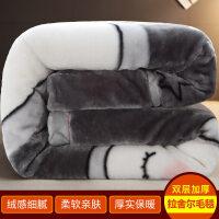 珊瑚绒毯子冬季加厚法兰绒毛毯学生单人宿舍保暖被子冬用床单双层 双层加厚150x200cm 约4斤