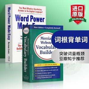 【包邮】华研原版 word power made easy 单词的力量 韦氏字根词根词典 Vocabulary Builder 英文版原版词汇工具书 英语词汇书 正版进口英英词典