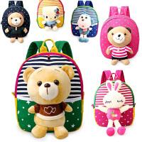 韩版卡通儿童书包幼儿园男女童小孩宝宝包包可爱双肩背包毛绒公仔 宝蓝小兔 新款