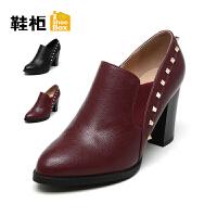达芙妮集团 鞋柜秋时尚铆钉高跟尖头时装女单鞋