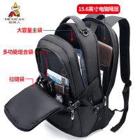 稻草人男时尚双肩包多功能商务背包大容量旅行包学生书包电脑包潮