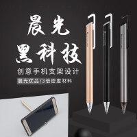 【2支包邮】晨光优品中性笔J2001黑科技创意手机支架按动水笔三倍密度金属笔杆0.5mm