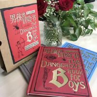 【旧书二手书9新】男孩的冒险书少儿绘图版(全三册)、哈尔·伊古尔登,康恩·伊古尔登 出版社:广西科学技术