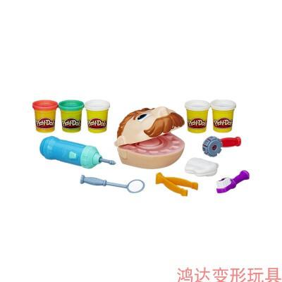 培乐多彩泥小小牙医套装电动工具爱护牙齿男孩女孩玩具橡皮泥礼物